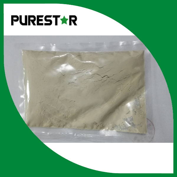 Yeast Beta Glucan powder20%(Yeast Cell Wall)(water soluble)